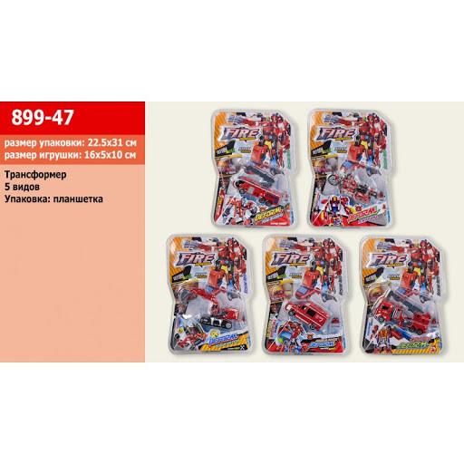 Трансформер 899-47 (72шт/2) 5видов, на планшетке 32*22*6см(КИ)