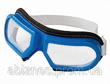 Очки защитые ЗП-12 обшитые тканью