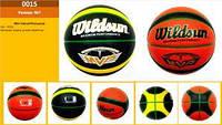 М'яч баскетбол 0015 (24шт) №7, 600 грам, 2 види (КІ)