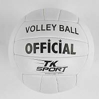 """М'яч Волейбольний GA - 2113 (100) """"TK Sport"""", 1 вид, синтетична шкіра, вага 280-300 грам, гумовий"""