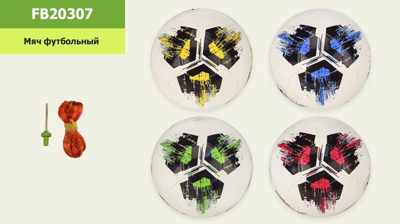 Мяч футбольный FB20307 (50 шт) №5, PVC, 270 грамм, MIX 4 цвета(КИ)