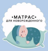 Матраци