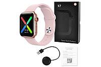Умные Смарт Часы IWO X7 Пульсометр,Тонометр ,Сенсорный Экран (Розовый)