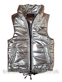 Спортивный дутый жилет серебристый металлик на ребенка с карманами