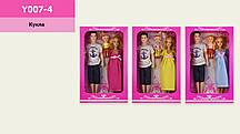 """Лялька """"Сім'я"""" Y007-4 (1907437) (72шт/2) 3 кольори, в кор. 20*6*32 см, р-р іграшки – 29 см(КИ)"""