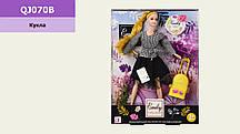 Лялька QJ070B (48шт/2) валізу, аксесс, в кор. 24*6*32 см, р-р іграшки – 29 см(КИ)