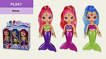 """Лялька """"S"""" PL047 (216шт/2) 3 види,ціна за шт в коробці 7*4,5*18см, р-р іграшки – 17.5 см(КИ)"""