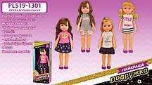 """Лялька """"Найкраща подружка"""" PL519-1301 (48шт/2) 4 види , озв. укр. яз.,р-р ляльки-33 см, в коробці 14*8"""