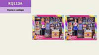 "Кукла ""Супермаркет"" KQ113A(1952440)  (24шт/2)2 вида,шарнирная,тележка,продукты,аксес,в кор.44*7.5*35"