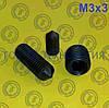 Настановний гвинт DIN 914, ГОСТ 8878-93, ISO 4027. М3х3