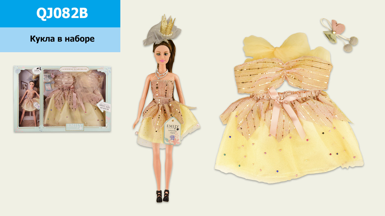 Кукла QJ082B (12шт) с костюмом для девочки, в кор.58*6*40 см, р-р игрушки – 29 см(КИ)