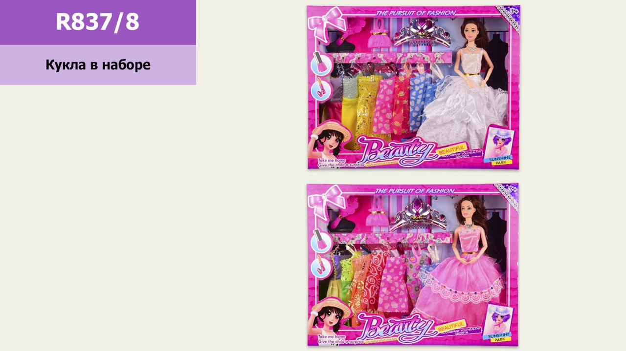 Лялька з нарядами R837/8 (48шт/2) 2 види,корона,сукні,аксесуари,в кор. 42*5.5*32.5 см, р-р іграшки