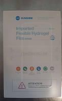 Защитная гидрогелевая пленка для Samsung Galaxy A70s A707   A707F   A707FN   A707GM   A707MN   A707W   A7070, фото 1