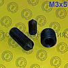 Винт установочный DIN 914, ГОСТ 8878-93, ISO 4027. М3х5