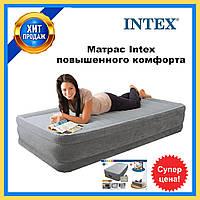 Матрас надувной 99 х 191 Intex с насосом надувная кровать повышенного комфорта