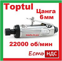 Toptul KAKA0822. 22000 об/мин. Прямая шлифовальная машина, пневмошлифмашина