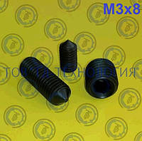 Винт установочный DIN 914, ГОСТ 8878-93, ISO 4027. М3х8