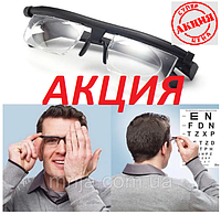 Универсальные очки +ОДНА ПАРА в Подарок для зрения с регулировкой линз Dial Vision