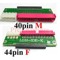 Адаптер IDE 44 pin 2.5'' на 40 pin 3.5'' HDD переходник с ноутбучного разъема на обычный компьютерный 3,5 (HX-