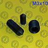 Винт установочный DIN 914, ГОСТ 8878-93, ISO 4027. М3х10