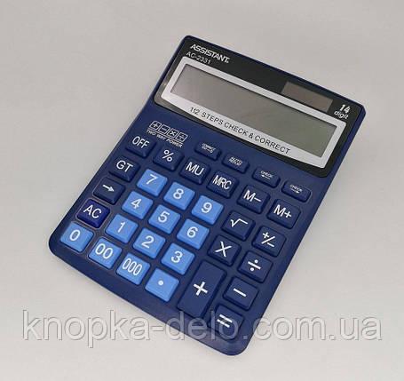 Калькулятор Assistant АС-2331 dark blue, фото 2