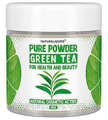 Пудра зеленого чая, 100г