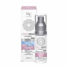 Мезофлюид для обличчя Belita CRYOMEZOcomplex Зволоження 72 години + Захист від старіння 20-30 років
