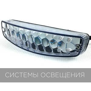 Системи освітлення квадроцикла