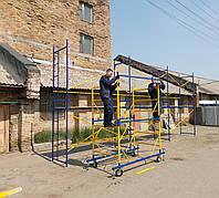 Вышка тура строительная на колесах 1.7 х 0.8 (м) комплект 1+1