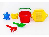 Песочный набор для малышей, 6 предметов, пасочки, игрушки для песочницы, фото 1