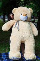 Великий плюшевий ведмідь Рожевий 200 див., фото 1