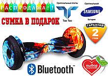 Гироборд вогонь-крига 10.5 TaoTao,Smart Balance,батарея Samsung.Гироскутер ОРИГІНАЛ+ сумка в подарунок Premium Pro
