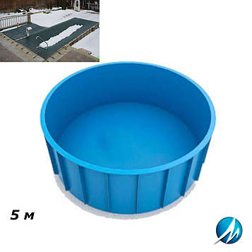 Зимовий накриття для поліпропіленового басейну 5 м