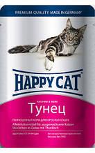 Влажный корм для кошек HAPPY CAT (Хеппи Кет) нежные кусочки в желе (тунец), 100 г