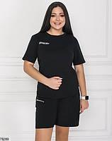 Летний спортивный костюм из футболки и шорт с 48 по 58 размер, фото 3
