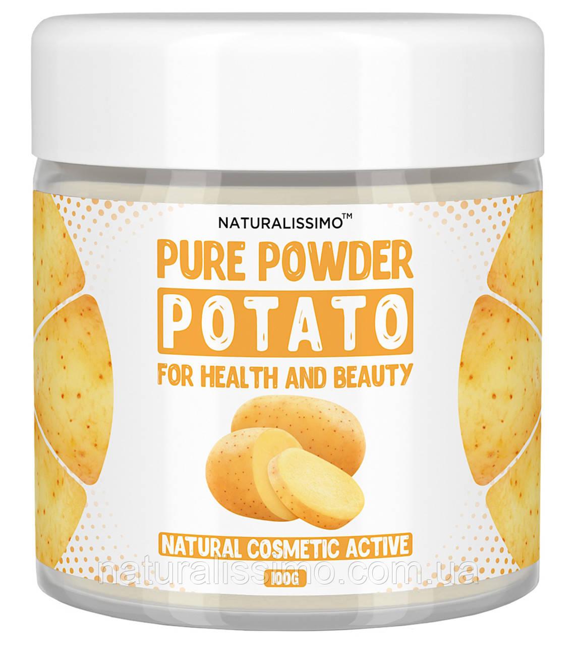 Пудра картофеля, 100г