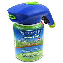 Жидкий газон Hydro Mousse Liquid Lawn 2 в 1 + распылитель для гидропосева, фото 2