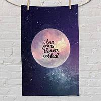 Полотенце I love you to the moon and back 80х50 см (PLM_21M030)