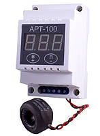 Амперметр переменного тока реле тока АРТ-100 0-100А