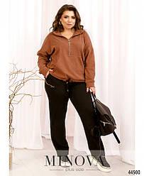 Женский спортивный костюм прогулочный терракотовый большого размера батал норма
