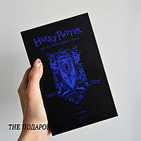 Книга-сейф (18см) Гарри Поттер Когтевран