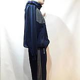 Чоловічий спортивний костюм (Великих розмірів) Весна-Осінь, фото 5