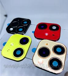 Защита на заднюю камеру муляж для iPhone XR Gold