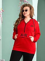 Спортивний костюм двійка з яскравою червоною кофтою з капюшоном з 48 до 54 розмір, фото 3