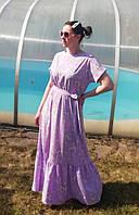 Платье-макси лаванда