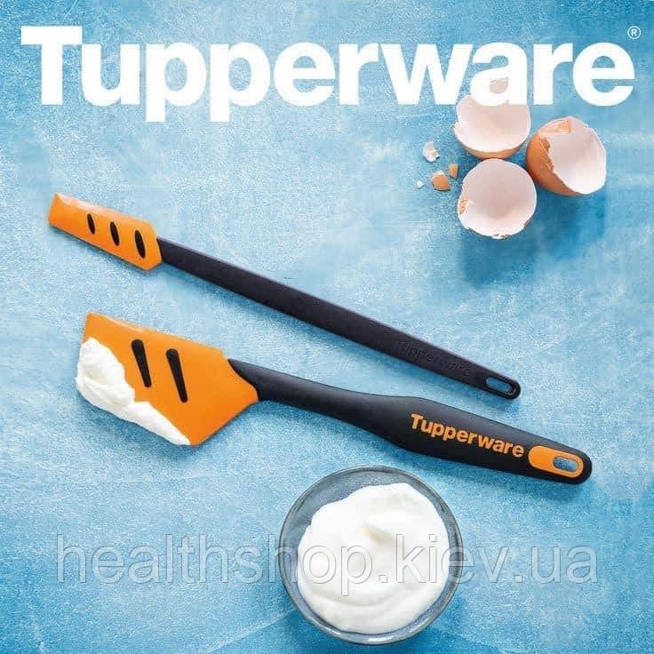 Набір силіконових скребків Tupperware (Оригінал) Тапервер