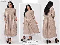 Женское нарядное длинное платье свободного кроя большого размера: 54\56\58\60\62\64\66\68\70\72