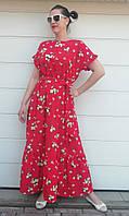 Платье-макси красное, фото 1