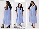 Жіноче ошатне довга сукня вільного крою великого розміру: :62\64\66\68\70\72, фото 3