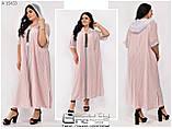 Жіноче ошатне довга сукня вільного крою великого розміру: :62\64\66\68\70\72, фото 5